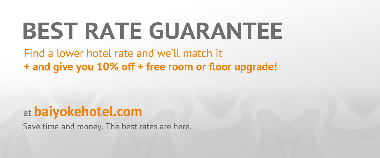 Best Price Guarantee Find A Lower Hotel Rate And We Ll Match It Give You 10 Off Free Room Or Floor Upgrade