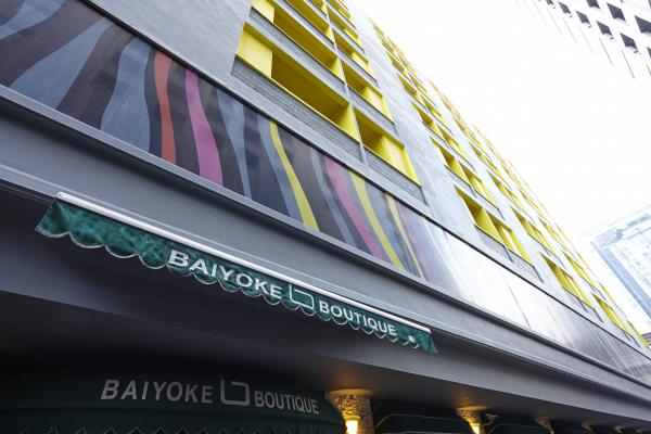 Baiyoke Boutique